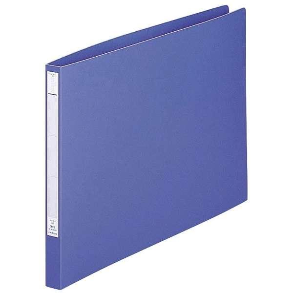 [ファイル] パンチレスファイル<HEAVY DUTY> (色:藍、規格:A3ヨコ型(E型)) F-376-9