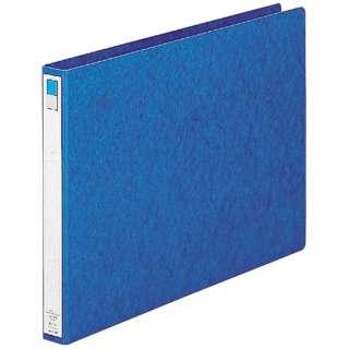 [ファイル] リングファイル (色:藍、規格:A3ヨコ型(E型) 2穴) F-835アイ