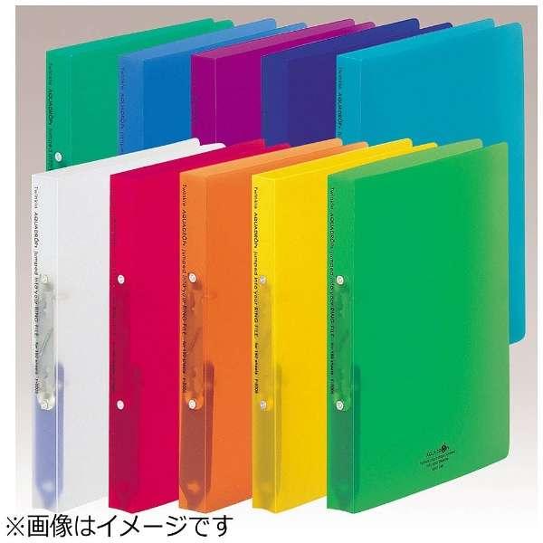 [ファイル] AQUA DROPs リングファイル<ツイストリング> (色:緑、規格:A4タテ型(S型)2穴) F-5005-7