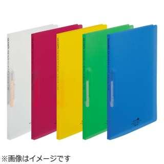 [ファイル] AQUA DROPs パンチレスファイルワンタッチ (色:黄緑、規格:A4タテ型(S型)) F-5032-6