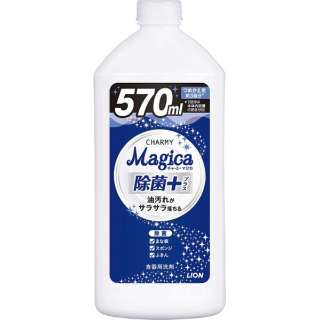 CHARMY Magica(チャーミーマジカ) 除菌+ つめかえ用(570ml)〔食器用洗剤〕