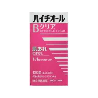 【第3類医薬品】 ハイチオールBクリア(180錠)〔ビタミン剤〕