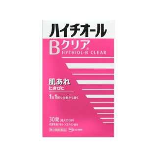 【第3類医薬品】 ハイチオールBクリア(30錠)〔ビタミン剤〕