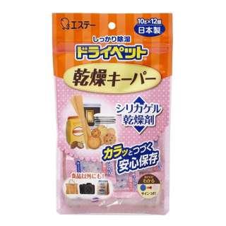 ドライペット乾燥キーパー 12個〔除湿剤・乾燥剤〕