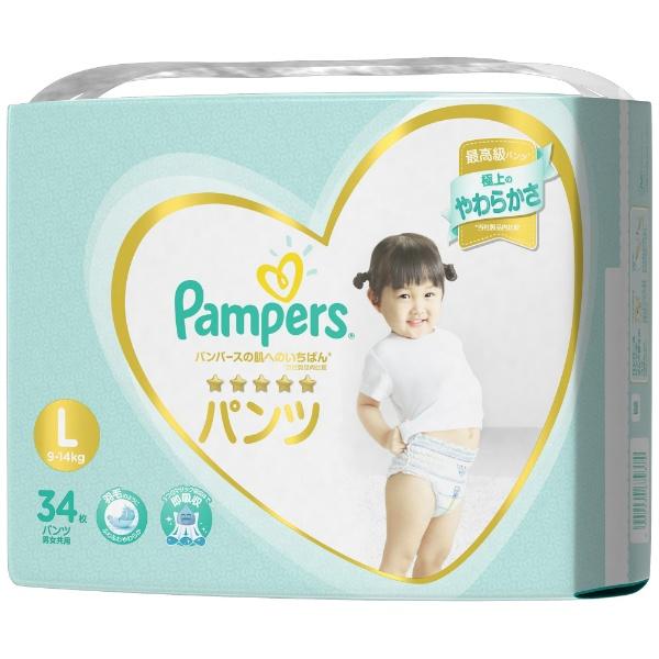 パンパース 肌へのいちばん スーパージャンボ Lサイズ 34枚入 製品画像