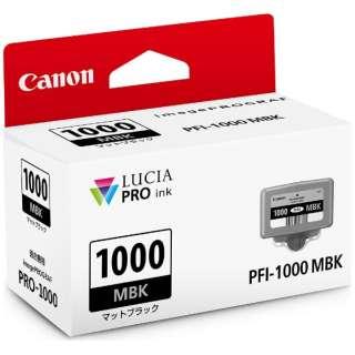 PFI-1000MBK 純正プリンターインク imagePROGRAF マットブラック
