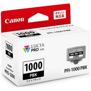 PFI-1000PBK 純正プリンターインク imagePROGRAF フォトブラック