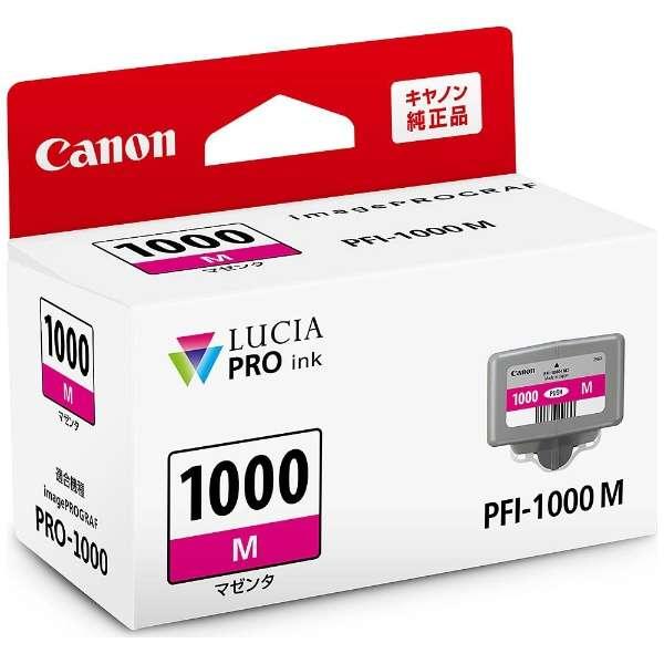 PFI-1000M 純正プリンターインク imagePROGRAF マゼンタ