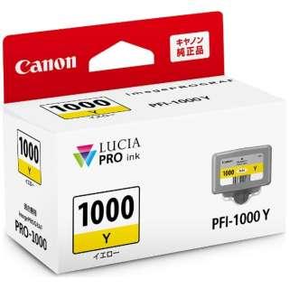 PFI-1000Y 純正プリンターインク imagePROGRAF イエロー