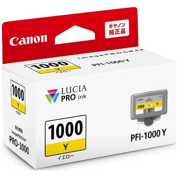 PFI-1000Y 純正プリンターインク imagePROGRAF(Canon) イエロー