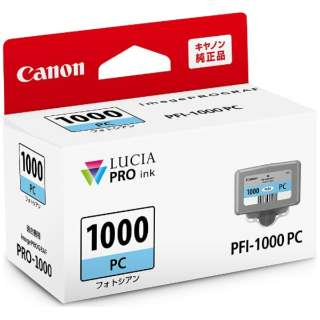PFI-1000PC 純正プリンターインク imagePROGRAF(Canon) フォトシアン