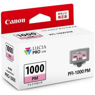 PFI-1000PM 純正プリンターインク imagePROGRAF(Canon) フォトマゼンタ