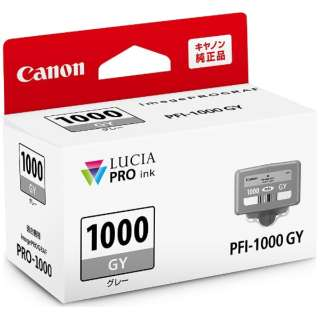 PFI-1000GY 純正プリンターインク imagePROGRAF グレー