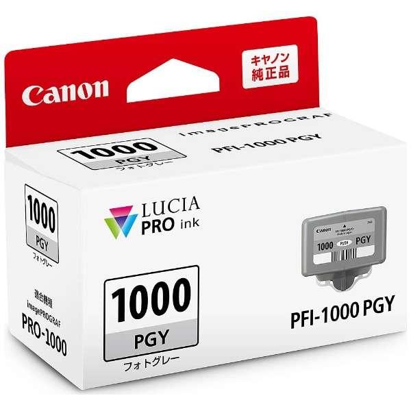PFI-1000PGY 純正プリンターインク imagePROGRAF フォトグレー