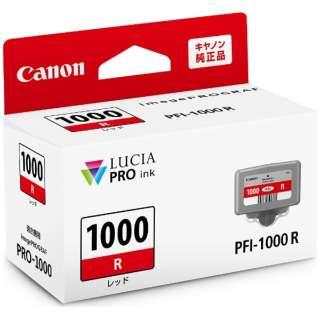 PFI-1000R 純正プリンターインク imagePROGRAF レッド