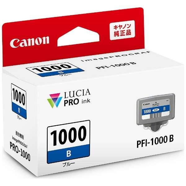 PFI-1000B 純正プリンターインク imagePROGRAF(Canon) ブルー
