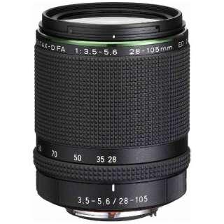 カメラレンズ HD PENTAX-D FA 28-105mmF3.5-5.6ED DC WR ブラック [ペンタックスK /ズームレンズ]