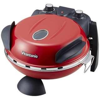VGO-55 ロースター Gourmet Oven(グルメオーブン)