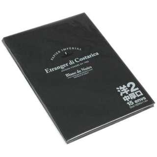 [封筒] EDC 洋2封筒 [BdeN] (色:ブラック) ENY2-BK-01
