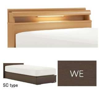 【フレームのみ】収納なし RD-L204C-SC[スノコ床板](セミダブルサイズ/ウェンジ)【日本製】 フランスベッド