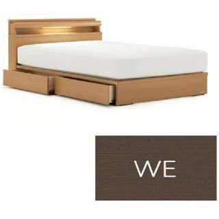 【フレームのみ】収納付き RD-L204C-DR[スノコ床板](セミダブルサイズ/ウェンジ)【日本製】 フランスベッド