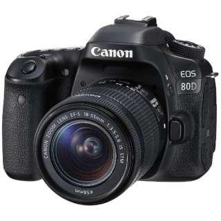 EOS 80D デジタル一眼レフカメラ EF-S 18-55 IS STM レンズキット [ズームレンズ]