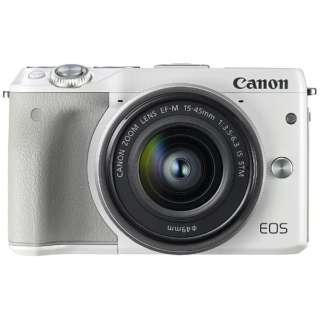 EOS M3 ミラーレス一眼カメラ EF-M15-45 IS STM レンズキット ホワイト [ズームレンズ]