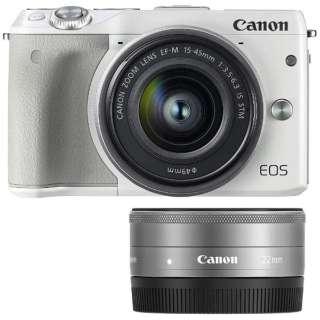 EOS M3 ミラーレス一眼カメラ ダブルレンズキット2 ホワイト [ズームレンズ+単焦点レンズ]