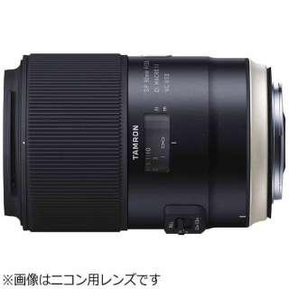 カメラレンズ SP 90mm F/2.8 Di MACRO 1:1 VC USD ブラック F017 [キヤノンEF /単焦点レンズ]