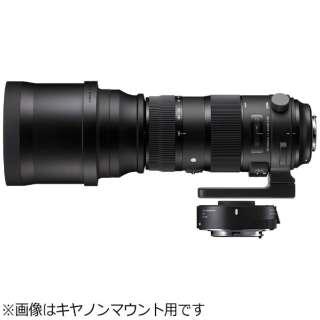 カメラレンズ 150-600mm F5-6.3 DG OS HSM+TELECONVERTER TC-1401キット Sports ブラック [シグマ /ズームレンズ]