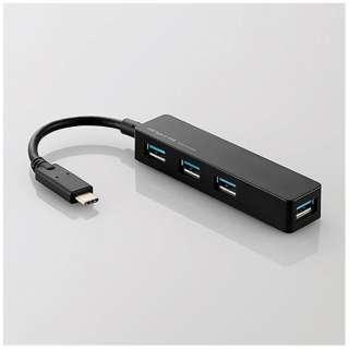 U3HC-A414B USBハブ ブラック [USB3.1対応 /4ポート /バスパワー]