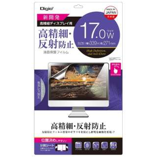 17.0インチワイド対応 液晶保護フィルム 高精細反射防止 (339x271mm) SF-FLH170W