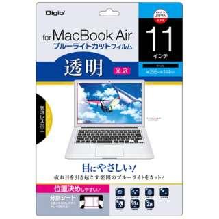 MacBook Air 11インチ用 液晶保護フィルム 透明ブルーライトカット SF-MBA11FLKBC
