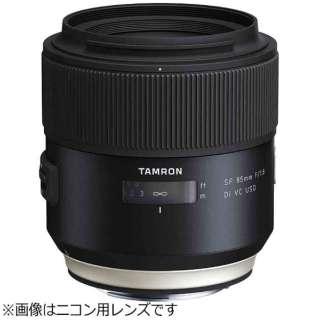 カメラレンズ SP 85mm F/1.8 Di VC USD ブラック F016 [キヤノンEF /単焦点レンズ]