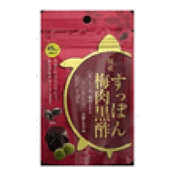ORTIC 国産すっぽん梅肉黒酢 45粒