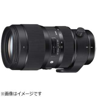カメラレンズ 50-100mm F1.8 DC HSM Art ブラック [キヤノンEF /ズームレンズ]