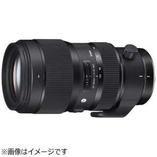 カメラレンズ 50-100mm F1.8 DC HSM Art ブラック [ニコンF /ズームレンズ]