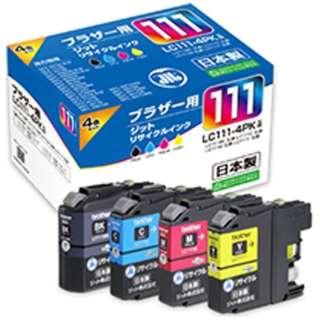 JIT-B1114P ブラザー brother:LC111-4PK(4色パック)対応 ジット リサイクルインク カートリッジ JIT-B1114P 4色