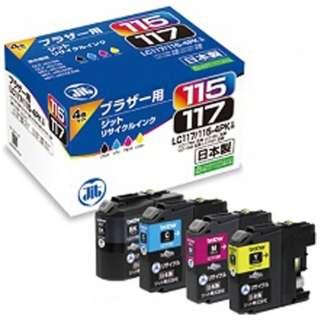 JIT-B1171154P ブラザー brother:LC117/115-4PK(4色パック)対応 ジット リサイクルインク カートリッジ JIT-B1171154P 4色