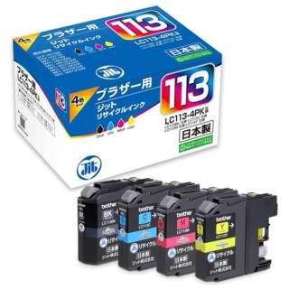 JIT-B1134P ブラザー brother:LC113-4PK(4色パック)対応 ジット リサイクルインク カートリッジ JIT-B1134P 4色