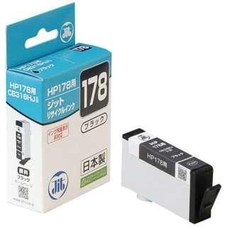 JIT-H178B ヒューレット・パッカード HP:HP178 CB316HJ ブラック対応 ジット リサイクルインク カートリッジ JIT-H178B ブラック