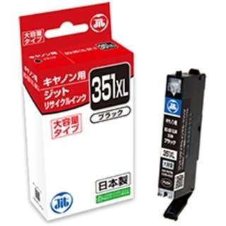 JIT-KC351BXL キヤノン Canon:BCI-351XLBK(大容量)ブラック対応 ジット リサイクルインク カートリッジ JIT-KC351BXL ブラック(大容量)