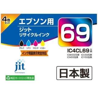 JIT-KE694P エプソン EPSON:IC4CL69(4色パック)対応 ジット リサイクルインクカートリッジ 目印:砂時計 JIT-KE694P 4色セット