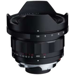 カメラレンズ 10mm F5.6 Aspherica HELIAR-HYPER WIDE(ヘリアーハイパーワイド) ブラック [ライカM /単焦点レンズ]