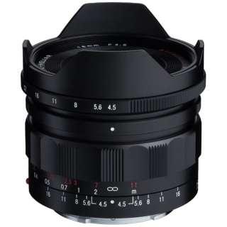 カメラレンズ 15mm F4.5 Aspherical III SUPER WIDE-HELIAR(スーパーワイドヘリアー) ブラック [ソニーE /単焦点レンズ]