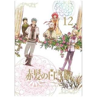 赤髪の白雪姫 Vol.12 初回生産限定版 【ブルーレイ ソフト】