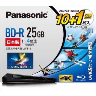 LM-BR25LW11S 録画用BD-R Panasonic ホワイト [11枚 /25GB /インクジェットプリンター対応]