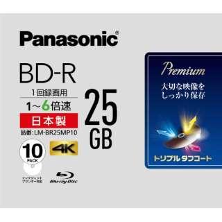 LM-BR25MP10 録画用BD-R Panasonic ホワイト [10枚 /25GB /インクジェットプリンター対応]