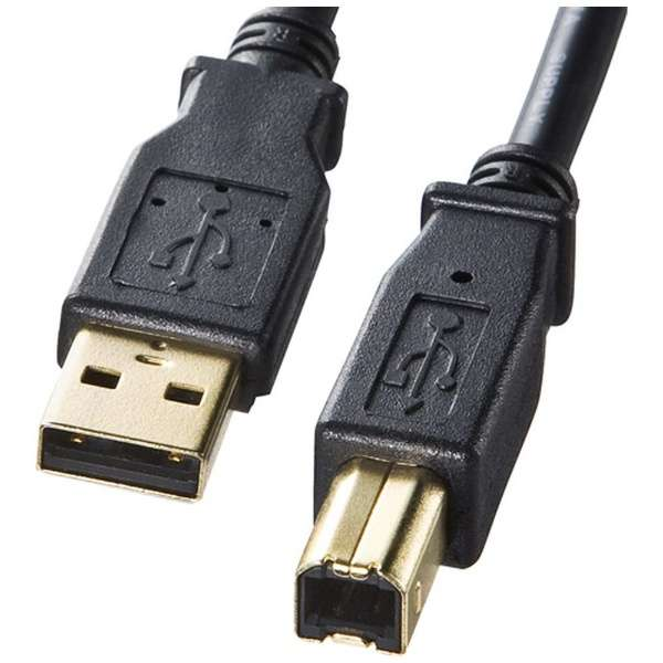 1.5m[USB-A ⇔ USB-B]2.0ケーブル 転送 ブラック KU20-15BKHK