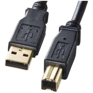 2.0m[USB-A ⇔ USB-B]2.0ケーブル 転送 ブラック KU20-2BKHK